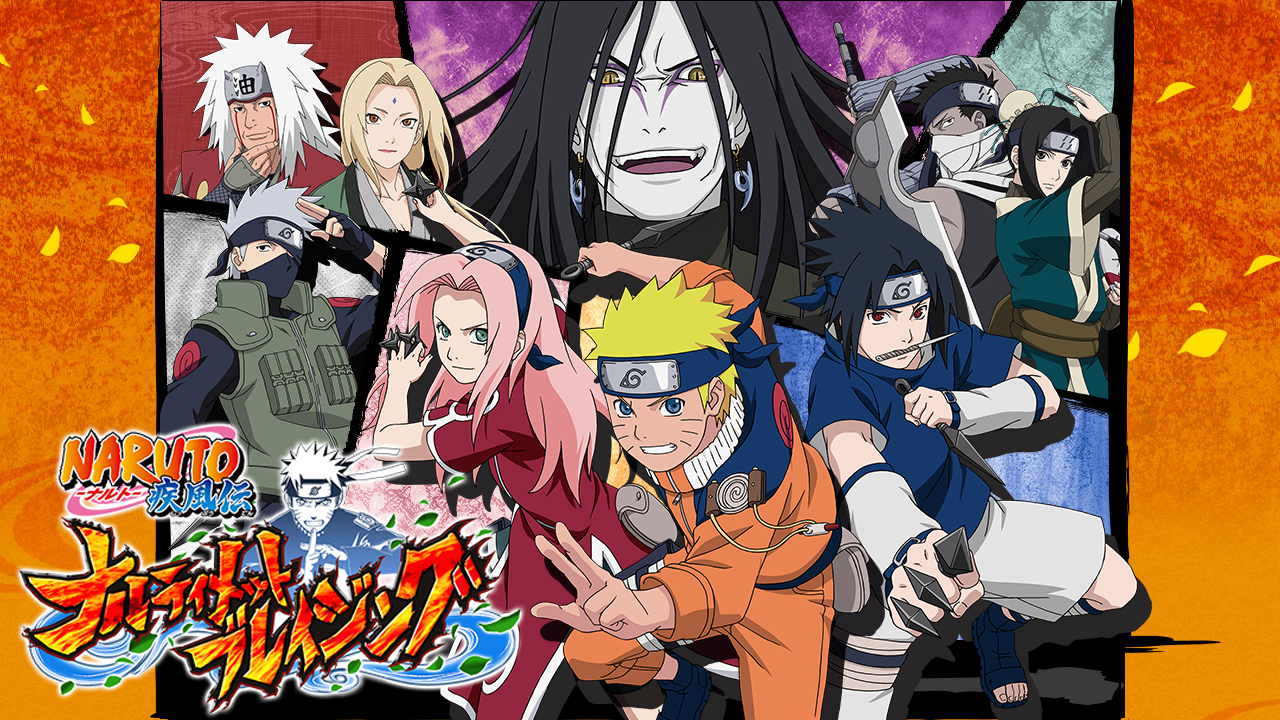 Naruto Shippuden: Ultimate Ninja Blazing Japanese Art