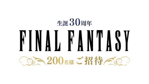 Final Fantasy 30 anniversario